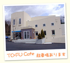 TO-FU Cafe