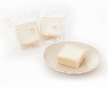 product_milk3